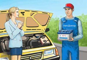 Как подобрать автомобильный аккумулятор