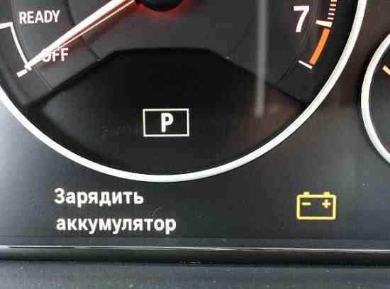Купить аккумулятор в Томске