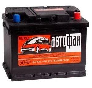 Аккумулятор Автофан 60 Ач ОП