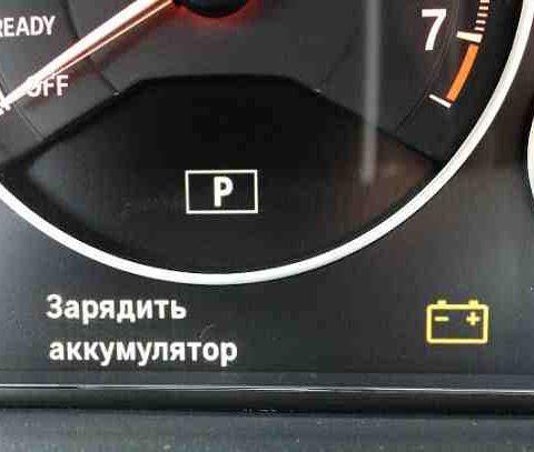 Почему умирает автомобильный аккумулятор?